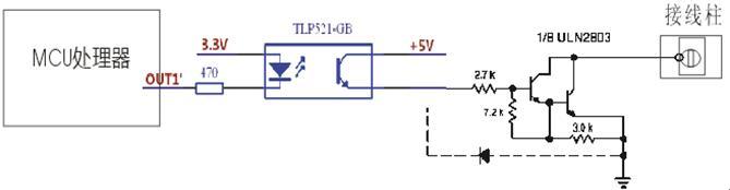 主轴测速信号描述   参照控制卡,将主轴霍尔传感器与运动控制卡连接起