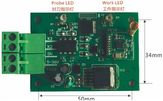 无线对刀仪 可编程nc遥控器 无线电子手轮wmpg 电焊机工业遥控器 mach